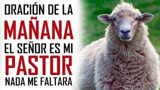 ORACION DE LA MAÑANA 🙏  EL SEÑOR ES MI PASTOR 🐑 Y NA...