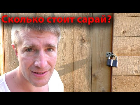 Дверь для сарая своими руками