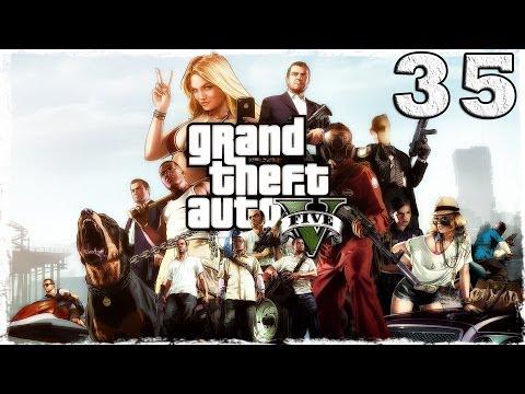 Смотреть прохождение игры Grand Theft Auto V. Серия 35 - Взлеты и падения.