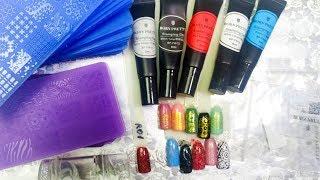 Распаковка посылок с AliExpress. Пластиковые пластины, гель-краски Born Pretty, гель-лаки Gelfavor.