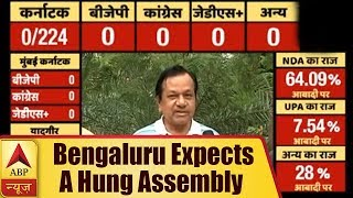 Karnataka Results: Bengaluru Expects A Hung Assembly