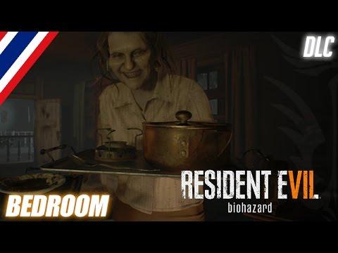 BRF - Resident Evil 7 [DLC #3] Blackjack แห่งความตาย - วันที่ 28 Feb 2017