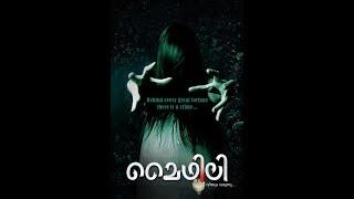 Trailer   Mythili Veendum Varunnu   Malayalam   Horror Movie  with ENG subtile