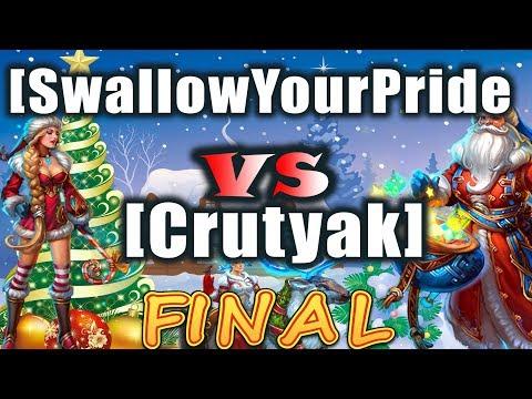 видео: ФИНАЛ (+интервью) Зимнего Кубка! [crutyak] vs [swallowyourpridewithyourhate] prime world