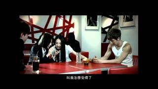 吳克羣 《絕對不放》短版MV HD