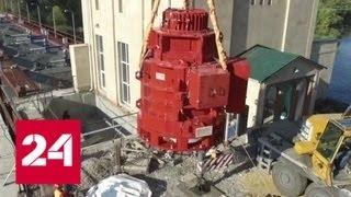 В Орловской области восстановили заброшенную в 70-х ГЭС - Россия 24