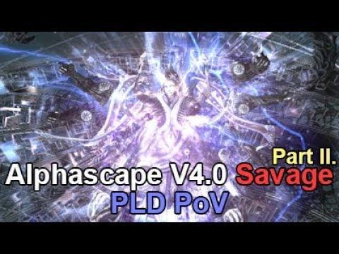 alphascape-v4.0-savage-final-omega-first-clear---o12s-pld-pov-part-2