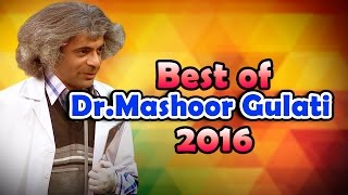 funny celebrity moments with drmashoor gulati the kapil sharma show best indian comedy hd