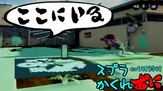 #48.5 Splatoon hide and seek! 【スプラトゥーンかくれおに!】