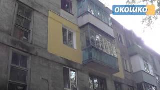 Кривой Рог: наружное утепление стен квартир пенопластом (услуги)(, 2015-09-28T18:24:55.000Z)