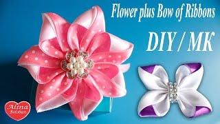 Flor de fitas para tiaras e aplicações