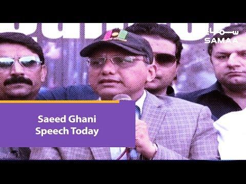 Saeed Ghani Speech