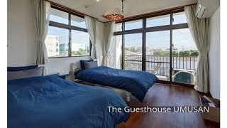 The Guesthouse UMUSAN