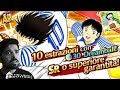 Download 8 HOLLY IN UN COLPO SOLO ! + SSR EPICO ! - Captain Tsubasa Dream Team