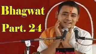 Bhagwat - Part 24