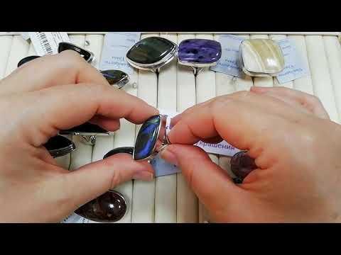 Серебряные украшения  Крупные кольца  Натуральные камни