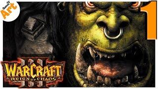 WarCraft 3 - 1 (Пролог)