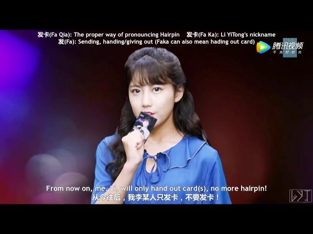 [ENG-SUB] SNH48 Li YiTong/??? - ????SNH48?????