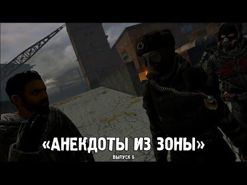Анекдоты про ёжиков - ejik-