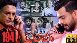 Dharani | Episode 194  14th June 2021 Thumbnail