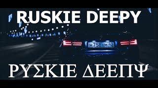 RUSKIE HITY!!!😱POMPA DO AUTA ✔ (DEEP MIX 2018) RUSSIAN MUSIC 2018 😍