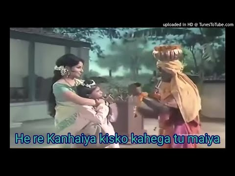 He re kanhaiya kisko kahega tu maiya/Chhoti bahu/Kishor kumar