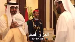 Gambar cover تواضع-الشيخ محمد بن زايد آل نهيان امام شعبة والعالم
