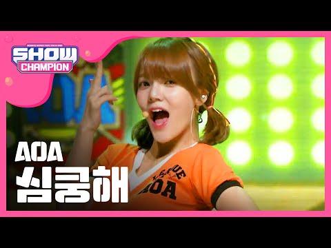 (episode-153)  AOA - Heat Attack (심쿵해)