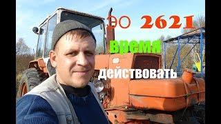 экскаватор ЭО 2621\/выкорчёвка камней на огороде\/решение с болтанкой колёс