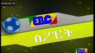Latest Ethiopian Sport News Nov 20 2009