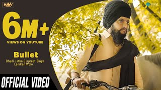 Bullet (Official Video) | Dhadi Jatha Gurpreet Singh Landran Wale | Latest Punjabi Song 2018