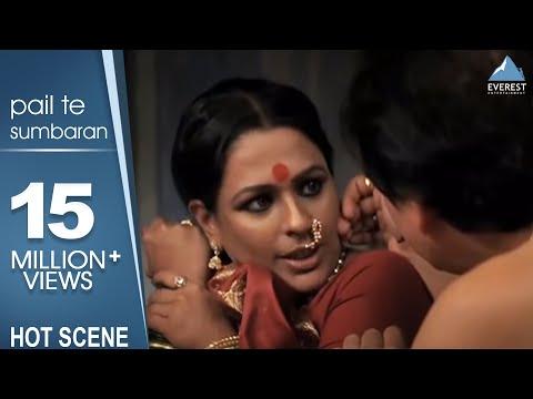 Sumbaran Hot scene - Dialogue Promo | Sumbaran - Marathi Movie | Ashwini Kalsekar thumbnail
