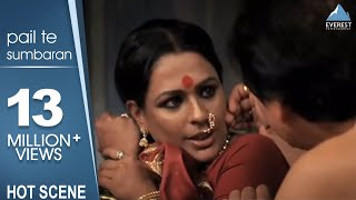 Sumbaran Hot scene - Dialogue Promo | Sumbaran - Marathi Movie | Ashwini Kalsekar