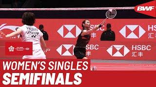 SF | WS | TAI Tzu Ying (TPE) vs. Nozomi OKUHARA (JPN) | BWF 2019