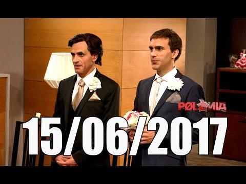 Polònia - Programa complet - 15/06/2017