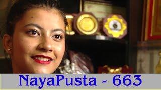 NayaPusta - 663