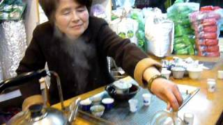 Tea Tasting in Alishan