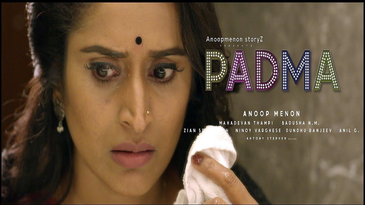 "The ""OUCH "" Song...Padma Teaser 2 | Anoop Menon | Surabhi Lakshmi"