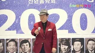 """가수 김명구-종로 엘레지_""""제59차 정기총회""""_가수협회…"""