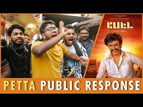 പേട്ട പ്രതീക്ഷക്കൊത്ത് ഉയർന്നോ ? | Petta Tamil Movie Public Review | Kerala