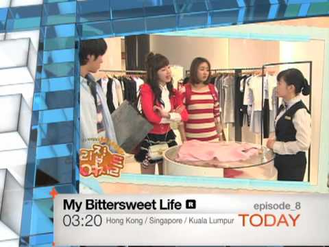 [Today 7/7] My Bittersweet Life [R] - ep.8