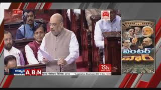 Citizenship Amendment Bill, 2019 passed in Lok Sabha with 311 Favour and 80 Against