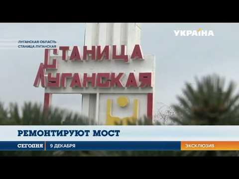 В Луганской области...