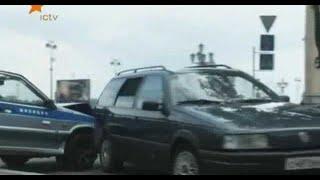 Гаишники-2 (2010) 6 серия - ВАЗ-2115 vs Volkswagen Passat