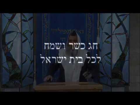 """מסר וברכה מפי הרב ניר בן ארצי שליט""""א לערב פסח תשע""""ט"""