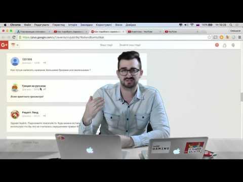 Как нужно использовать заглавные буквы в названии видео? Влияет ли регистр текста на поиск?
