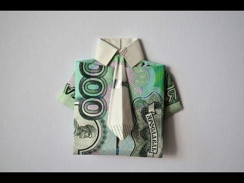 Рубашка  с галстуком из денег.С серебрянным зажимом:)Как сделать рубашку из купюры.Belgium