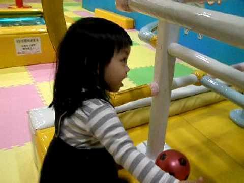 2009/3/16愛樂園玩耍-1