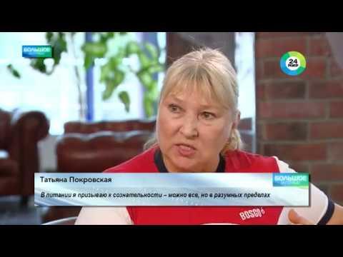 Русские синхронистки. Татьяна Покровская.