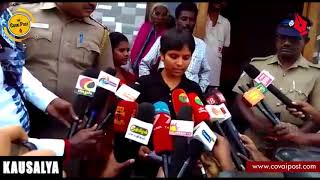 Kausalya welcomes death sentence given to her killer-dad